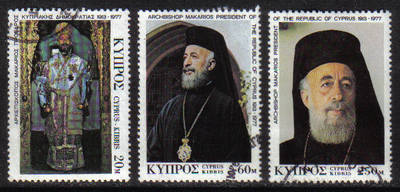 Cyprus Stamps SG 490-92 1977 The Death of Archbishop Makarios III - USED (g