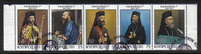 Cyprus Stamps SG 505-09 1978 Archbishop Makarios - USED (g734)