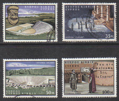 Cyprus Stamps SG 242-45 1964 William Shakespeare - USED (g745)
