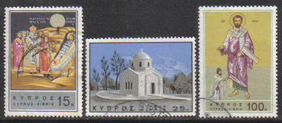 Cyprus Stamps SG 274-76 1966 Death of Saint Barnabas - USED (g749)