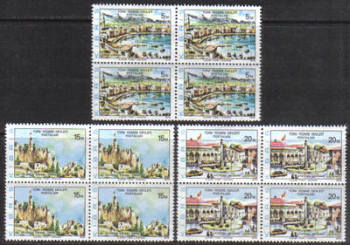 "North Cyprus Stamps SG 036-38 1976 Redrawn ""1976"" - Block of 4 MINT"