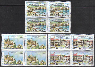 North Cyprus Stamps SG 036-38 1976 Redrawn