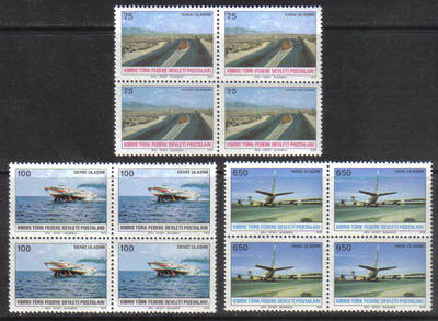 North Cyprus Stamps SG 065-67 1978 Communications - Block of 4 MINT