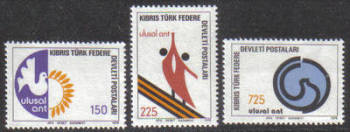North Cyprus Stamps SG 068-70 1978 National Oath - MINT