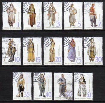 Cyprus Stamps SG 863-76 1994 8th Definitives Cypriot Costumes - USED (g799)