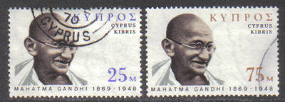 Cyprus Stamps SG 343-44 1970 Gandhi - USED (g759)