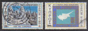 Cyprus Stamps SG 401-02 1973 29th International Ski Federation Congress - USED (g767)