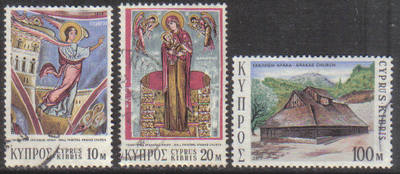 Cyprus Stamps SG 416-18 1973 Christmas - USED (g769)