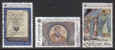 Cyprus Stamps SG 426-28 1974 2nd Cypriot Studies - USED (g771)