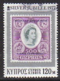 Cyprus Stamps SG 485 1977 Silver Jubilee - USED (g784)