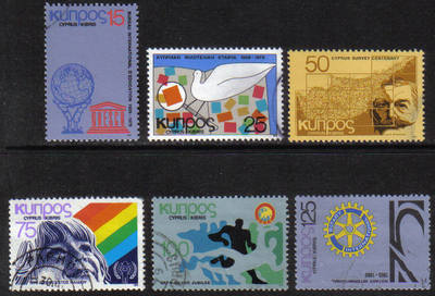 Cyprus Stamps SG 527-32 1979 Anniversaries and Events - USED (g794)