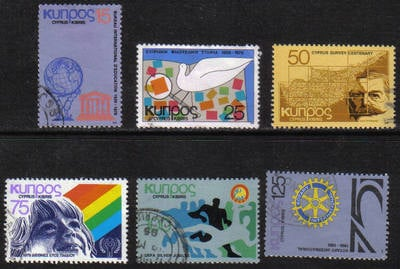 Cyprus Stamps SG 527-32 1979 Anniversaries and Events - USED (g795)