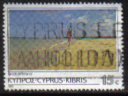Cyprus Stamps SG 656 1985 15 Cent - USED (g841)
