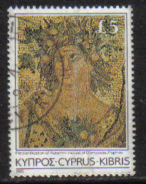 Cyprus Stamps SG 662 1985 £5.00 - USED (g856)