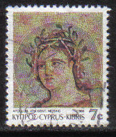 Cyprus Stamps SG 761 1989 7th Definitives Mosaics 7 Cent - USED (g901)