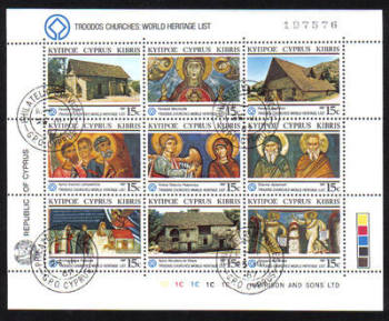 Cyprus Stamps SG 695-703 1987 World Heritage Troodos Churches - CTO USED (d011)
