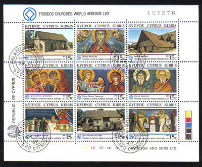 Cyprus Stamps SG 695-703 1987 World Heritage Troodos Churches - CTO USED (d