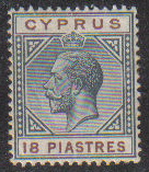 Cyprus Stamps SG 083 1915 18 Piastres King George V - MH (g920)