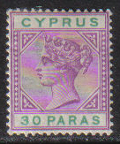 Cyprus Stamps SG 041 1896 30 Paras - MH (g929)