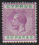 Cyprus Stamps SG 076 1913 30 Paras King George V - MLH (g927)