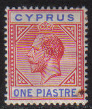 Cyprus Stamps SG 077 1912 One 1 Piastre King George V - MLH (g926)