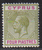 Cyprus Stamps SG 079 1912 Four Piastres King George V - MINT (g925)