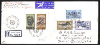 Cyprus Stamps SG 237-41 1964 United Nations Resolution Overprint - Unofficial FDC (g936)
