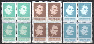 North Cyprus Stamps SG 071-73 1978 Kemal Ataturk - Block of 4 MINT