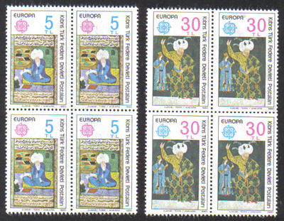 North Cyprus Stamps SG 091-92 1980 Europa - Block of 4 MINT