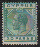 Cyprus Stamps SG 088 1923 30 Paras King George V - MLH (g978)