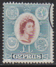 Cyprus Stamps SG 187 1955 QEII Definitive One Pound - USED (g943)
