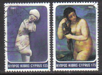 Cyprus Stamps SG 584-85 1982 Aphrodite - USED (g956)