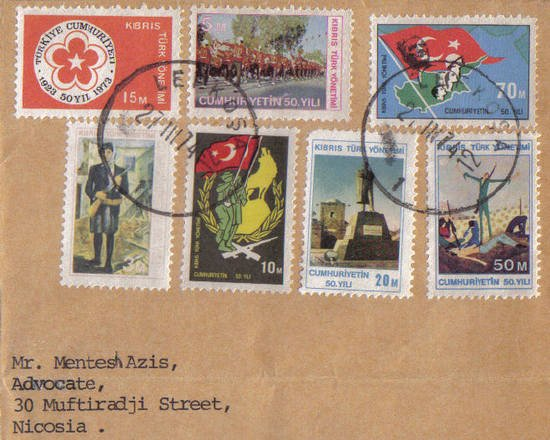 North Cyprus SG 1 - 7 First Issue on a private cover - close up image