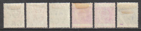 Cyprus postage stamps SG60 - 65 1904 - 1910 Part set with most only lightly