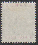Cyprus Stamps SG 046 1894 Nine 9 piastre with very light hinge mark