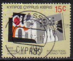 Cyprus Stamps SG 771 1990 15c - USED (g992)