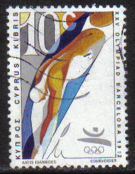 Cyprus Stamps SG 811 1992 10c - USED (g993)