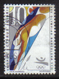 Cyprus Stamps SG 811 1992 10c - USED (g994)