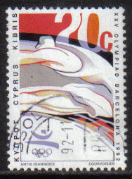 Cyprus Stamps SG 812 1992 20c - USED (g996)