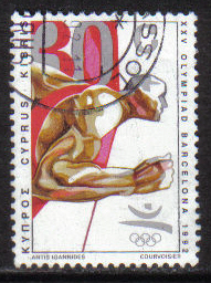 Cyprus Stamps SG 813 1992 30c - USED (g997)