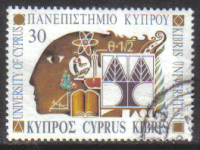 Cyprus Stamps SG 817 1992 30c - USED (h004)