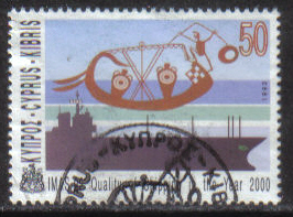 Cyprus Stamps SG 826 1992 Marine and Shipping conference - USED (h014)