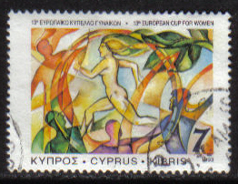 Cyprus Stamps SG 833 1993 7c - USED (h019)