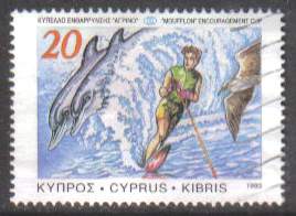 Cyprus Stamps SG 835a 1993 20c - USED (h020)