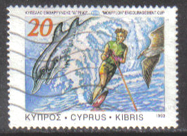 Cyprus Stamps SG 835a 1993 20c - USED (h021)