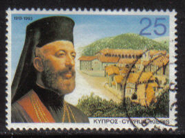 Cyprus Stamps SG 836 1993 25c - USED (h023)