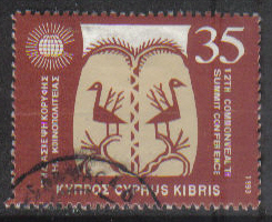 Cyprus Stamps SG 841 1993 35c - USED (h028)