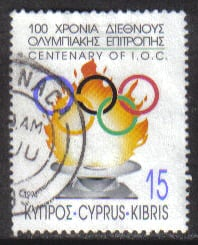 Cyprus Stamps SG 850 1994 15c - USED (h037)