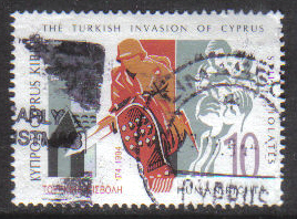 Cyprus Stamps SG 853 1994 10c - USED (h040)