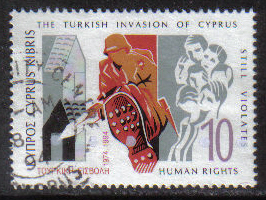 Cyprus Stamps SG 853 1994 10c - USED (h041)